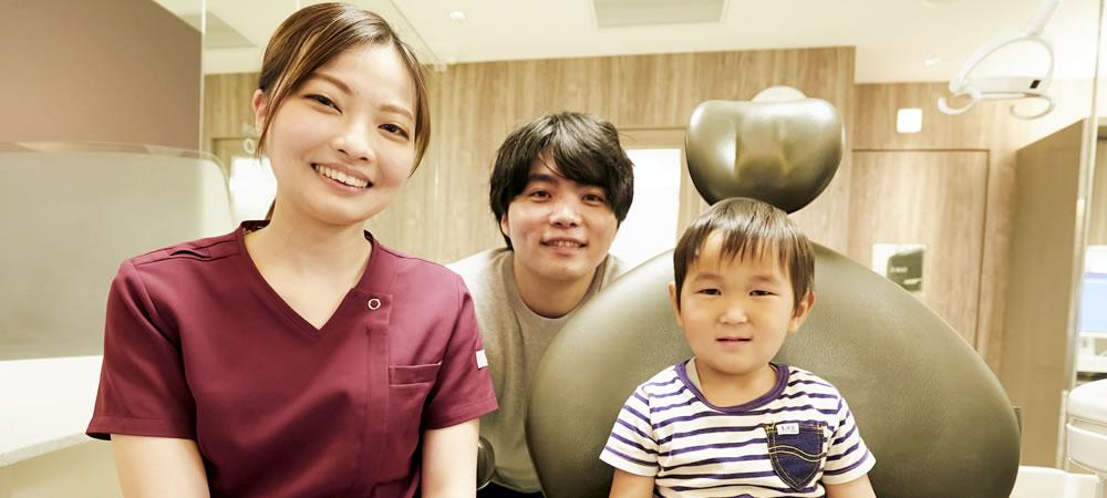 家族で通院できる歯科医院